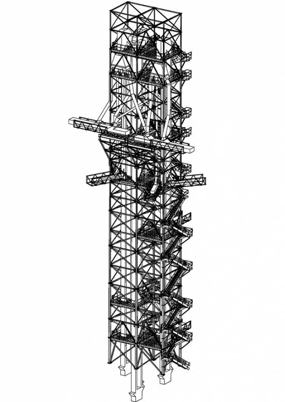 Lemar Bucket Elevator Support Tower